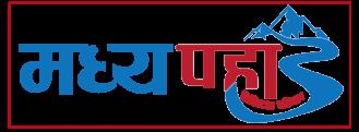 Madhyapahad logo